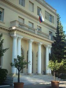 Consulado ruso en Barcelona