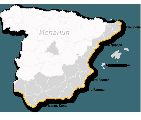 недорого недвижимость испании от банков